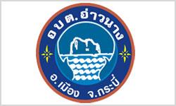 Aonang Subdistrict Administrative Organization