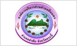Din Daeng Subdistrict Administrative Organization