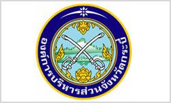 Krabi Provincial Administrative Organization